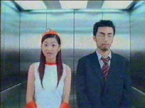 香港廣告: CTI 電梯女郎篇(陳自瑤)2001