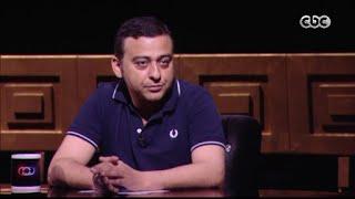 """بالفيديو.. أحمد عزمي يكشف تفاصيل سجنه: """"اللي بيصرخ بيأدبوه"""""""