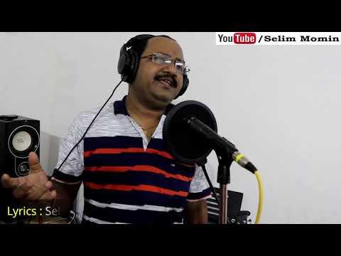 এবার পুজোয় মা দুর্গার আগমনীর সেরা বাংলা নতুন গান।। জয় জয় জয় দুর্গা মা। বাপি দে সরকার thumbnail