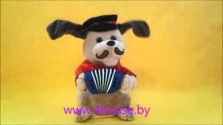 """Мягкая поющая игрушка """"Собачка Ловелас"""" исполняет две песни!"""