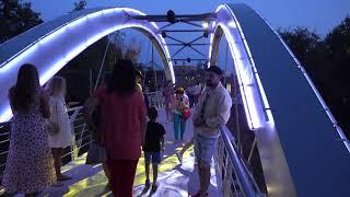 Зоологический мост  Харьков