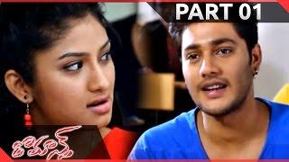 రొమాన్స్ Telugu Movie Part 01/12 || Prince, Dimple Chopde