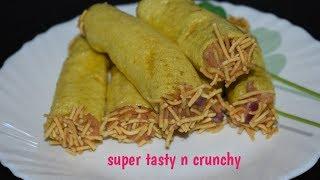 बिना किसी झंझट के चाय के साथ या छोटी मोटी भूख के लिए बनाये आसान और स्वादिस्ट नाश्ता।  street food