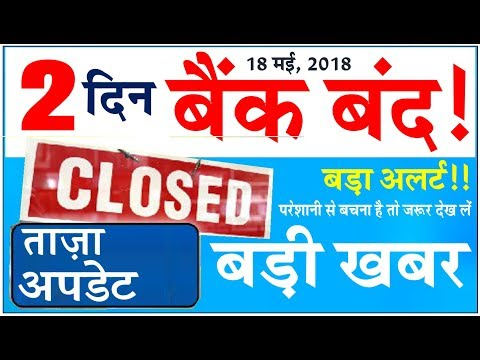 Bank खाता बड़ी खबर - PM modi speech today election news headlines update income tax new guidelines