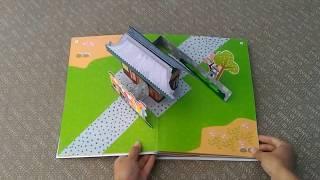 Baixar Pop-Up Book Bersuara - Tanoshii Zasshi   Buku Pop-Up Indonesia