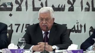 مصر العربية | عباس: لا تجاوب إسرائيلي مع الوساطات لحل قضية المعتقلين المضربين عن الطعام