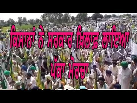 Protest by farmers against Government
