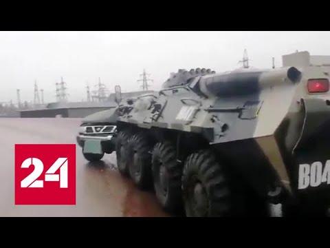 В пригороде Улан-Удэ столкнулись внедорожник и бронетранспортер - Россия 24