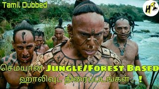 5+5 Best Jungle Forest Based Hollywood Movies | Tamil Dubbed | Hollywood Tamizha