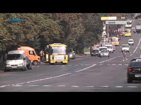 ТРК Аверс: У Луцьку буде новий автобусний маршрут, який сполучатиме Прилуцьке та Новий ринок