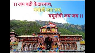 Jai Badri Kedarnath Gangotri Jai-Jai garhwali Song