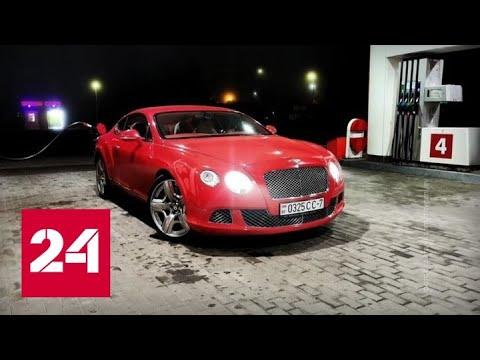Мажорская выходка: в Петербурге завели дело на водителя Bentley - Россия 24