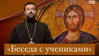 """""""А теперь не имеют извинения во грехе своем..."""" Протоиерей  Андрей Ткачёв."""