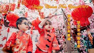 2021新年歌】收集群星最好聽的新年歌 🎵 Chinese New Year Songs 2021🎵