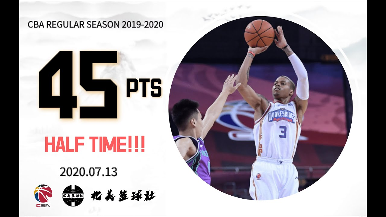 Joseph Young 45PTS In Half Time!!! | FULL Highlight | 约瑟夫杨半场45分全记录 | 同曦 VS 山东