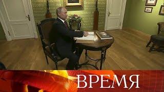 Владимир Путин открыл первый в Москве памятник писателю Ивану Тургеневу.