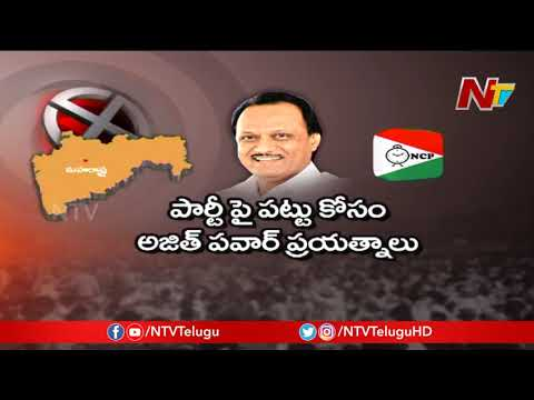 Special Focus On Maharashtra Assembly Elections || Story Board || NTV