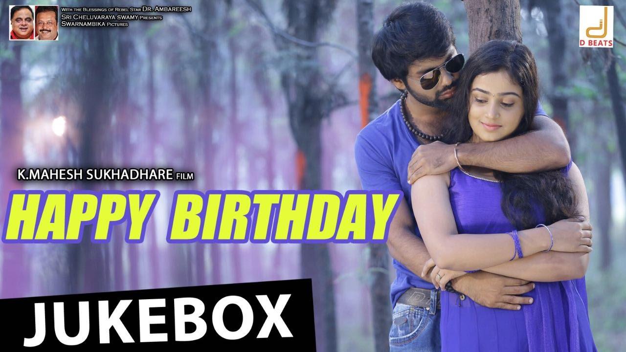 Happy Birthday Jukebox New Kannada Movie Sachin Cheluvarayaswamy