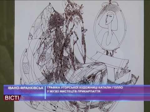 Графіка угорської художниці Каталін Голло вмузеї мистецтв Прикарпаття