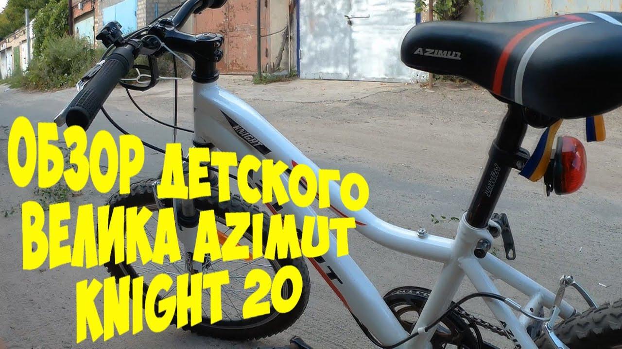 Складной велосипед Citizenbike Seoul самое лучшее видео в Одессе в .