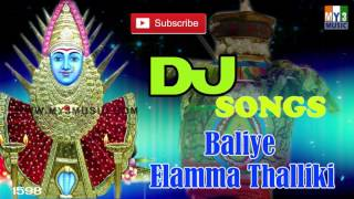 ... bhakthi music songs for unlimited devotional https://www.yout...