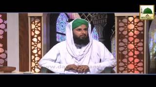 Video Darul Ifta AhleSunnat - Makri Kay Jalay download MP3, 3GP, MP4, WEBM, AVI, FLV April 2018