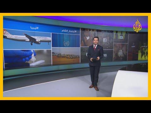 طيران -أجنحة الشام- يتسبب بانتقادات لمنظمة الصحة.. فما السبب؟  - نشر قبل 11 ساعة