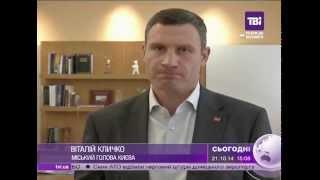 Віталій Кличко: До кінця тижня кияни матимуть змогу жити у теплі