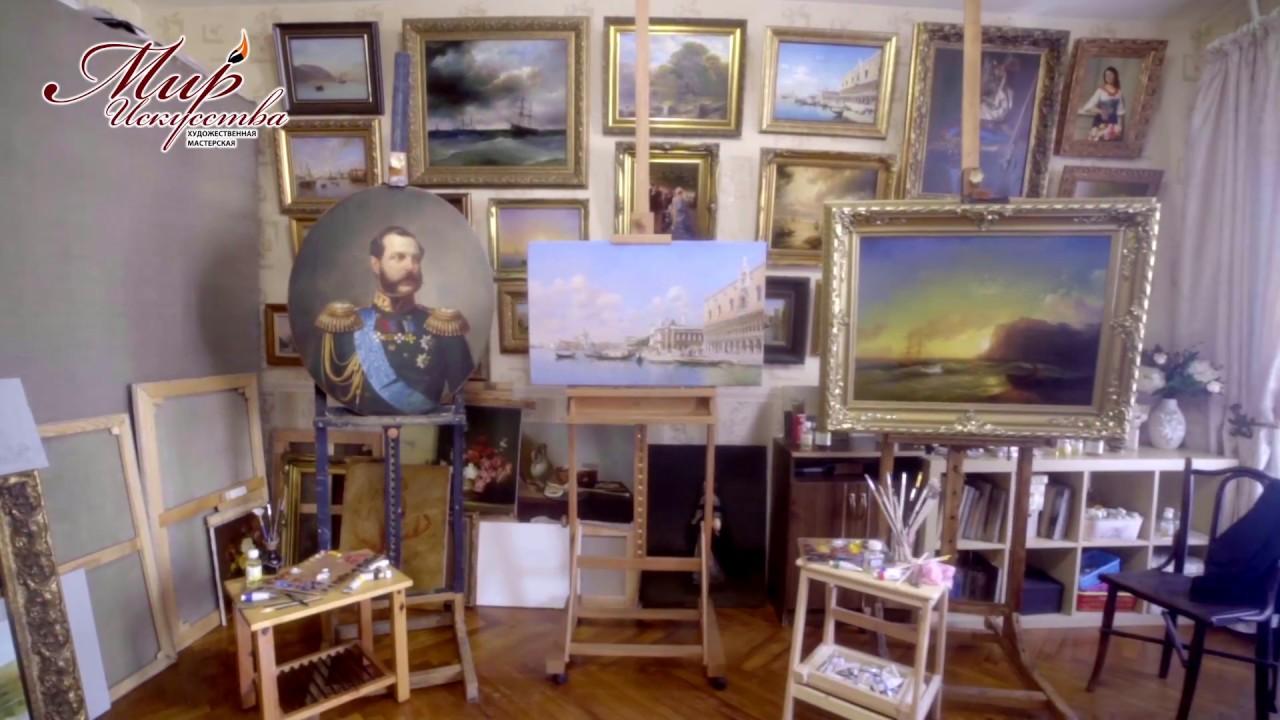 7 дек 2017. Выставка картин ивана айвазовского. Архивное фото. При этом отмечает, что начальная цена для картин айвазовского на аукционах.