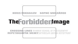 Exhibition ''The Forbidden Image''