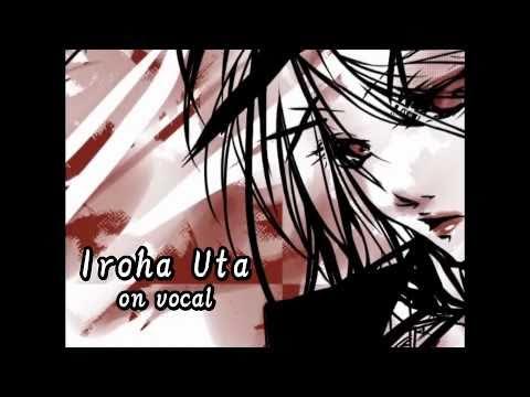 【Karaoke】Iroha Uta【on vocal】 Ginsaku