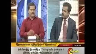 K ELANGOVAN Captain News Sinthanaikkalam Part 2