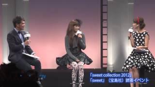 タレントの紗栄子さんが9月15日、東京都内で行われた女性ファッション誌...