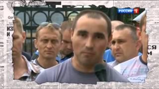 Макеевка - ГАИ МВД ДНР решили заработать - ч.1.