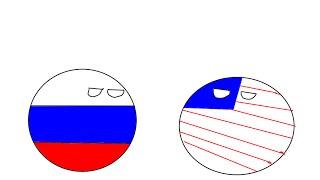 Кантриболз США против РОССИИ