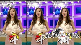 [RADIO STAR] 라디오스타 - Ko Woo-ri's gymnastics 고우리의 기체조 교실! 20150909