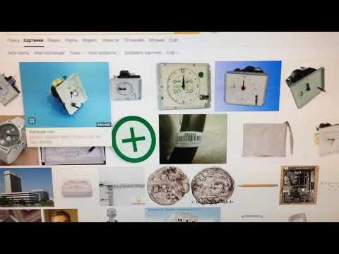 Обзор нового таймера-звонка на плиты-духовки ARISTON-INDESIT