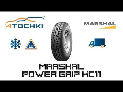 Power Grip KC11