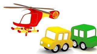 Los 4 coches coloreados y los helicópteros de juguete. Dibujos animados en español.