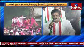 Dubbaka Congress Candidate Cheruku Srinivas Reddy Comments on Harish Rao | hmtv News