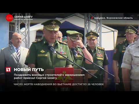 Российские военные завершили строительство железной дороги в обход Украины