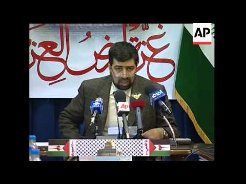 Iran forms committee for reconstruction of Gaza
