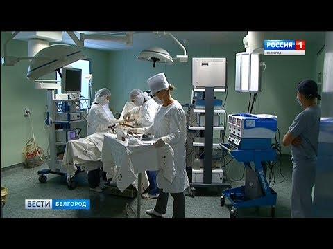 ГТРК Белгород - Лучший хирург страны живет и работает в Белгороде