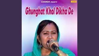 Chhori Tere Suit Ki Kadhai
