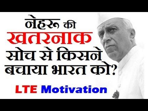 Untold Story of Nehru, Lt.Gen Nathu Singh Rathod and Gen Cariappa   Mahavir Tyagi & Nehru Debate