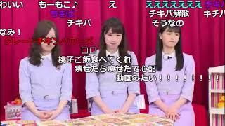 MC 松村沙友理・中田花奈 ゲスト 高山一実・星野みなみ・大園桃子.