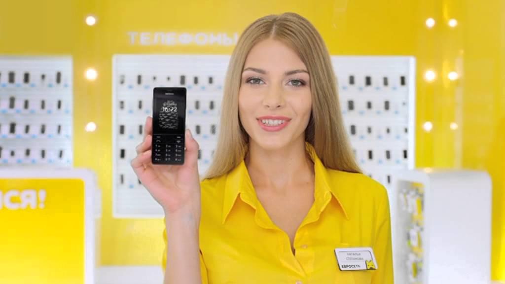 купить сотовый телефон +в казани - YouTube
