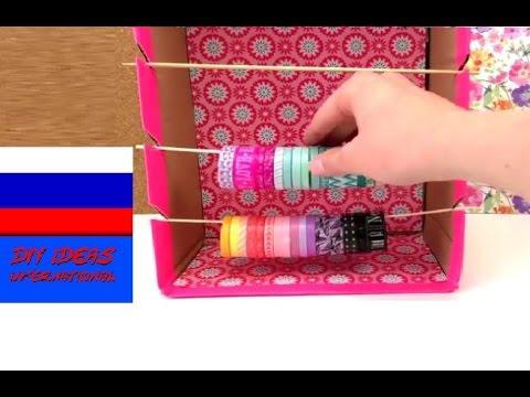 Коробка для хранения украшений своими руками