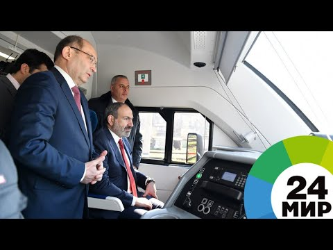 Будущий туристический центр: Пашинян приехал в Гюмри на новом поезде - МИР 24