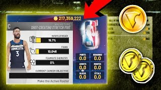 NBA 2K19 HOW TO GET EXTRA VC IN 2K19! 100K PER DAY! VC glitch? AFTER PATCH